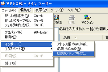 080114_address1.jpg