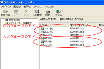 080114_address3.jpg