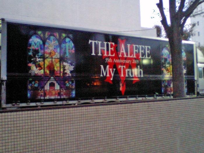 alfee35th_2.jpg