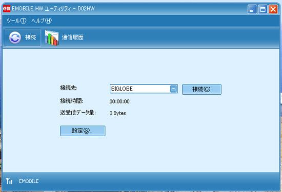 em_04.jpg