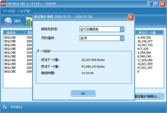 em_05.jpg