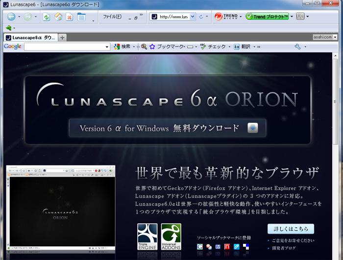 luna6.jpg