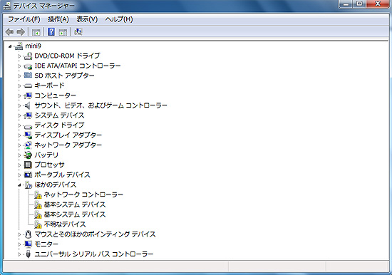 win7_5.jpg